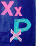 2007-xmasquilt-x.jpg