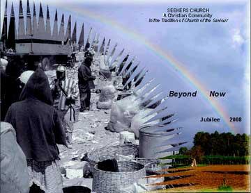 2008 Jubilee Bulletin