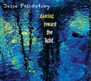 dancing-toward-the-light