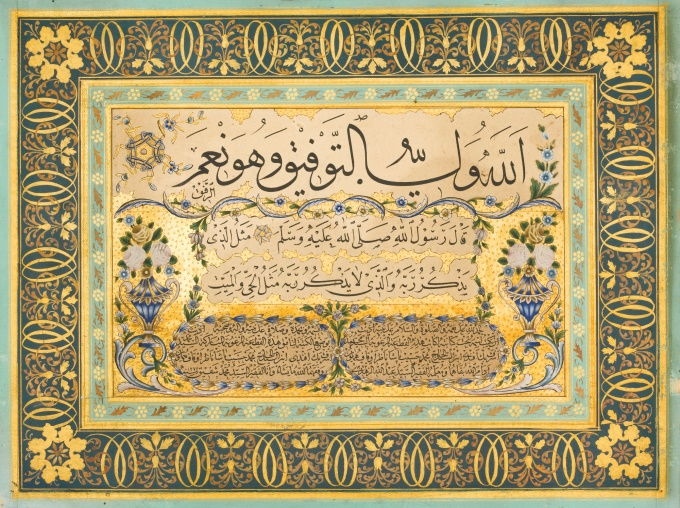16 Jun Islamic Calligraphy